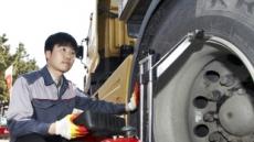 금호타이어, 트럭버스용 타이어 안전점검 실시