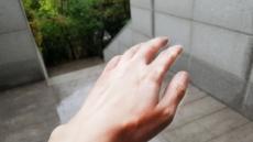 [생생건강 365] 손가락이 시리고 하얗게 변하는 '레이노증후군'