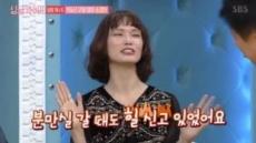 """모델 송경아 """"분만실 갈때도 힐 신어..7분만에 순산"""""""