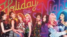 다이어트 '소녀시대'…두번째 스테이지를 기다려본다