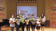 국내 첫 '이른둥이 가족지원 프로그램' 운영…이대목동병원 '임산부의 날'대통령 표창