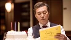 '밥차남' 김갑수, '국민 욕받이'로 거듭나다