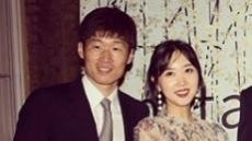 """박지성 부인 김민지 전 아나 D라인 공개…""""태명은 만투"""""""