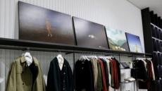 스튜디오 톰보이, 쇼핑하면서 예술사진 감상하세요