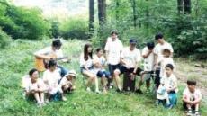 카디프생명 '그린콘서트' 개최