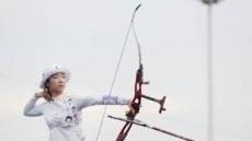 대한민국 체육상에 최미선…기보배는 청룡장 영예