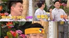 """'해투3' 김생민 재무상담, """"내가 안 웃기다 보니 개그인데도 신뢰도 높아져"""""""