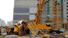 타워크레인 붕괴, 현장 근로자 트라우마 극복 긴급조치