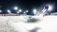올림픽 시즌, 대명 스키 시즌권 1차 판매