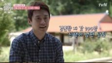 '신혼일기2' 꿀 뚝뚝 새내기 부부 오상진-김소영 관전포인트