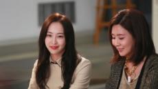 '언니는 살아있다' 김다솜, 양정아, 손여은…세 악녀의 최후는?