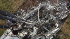 日 오키나와 불시착한 美 헬기서 방사성물질 유출 '파장'