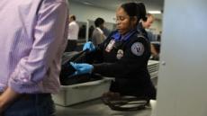 """""""가방에 폭탄"""" 뉴욕공항 뒤집어놓은 남성은 """"동양인 John PARK"""""""