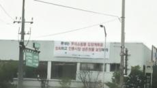 롯데쇼핑, 서울시와 상암부지 둘러싸고 재판 시작