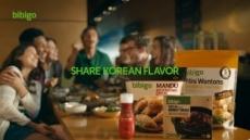 '비비고', 미국에서 첫 '한식 브랜드 광고' 내보낸다
