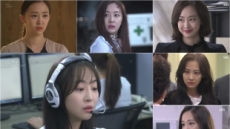 '언니는 살아있다' 김다솜, 첫 악녀 도전 '성공적'