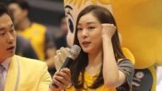 김연아, KB손보 프로배구 의정부 홈개막전 시구