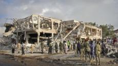 소말리아 테러 사망자 276명으로…최악의 인명 피해