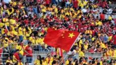 """FIFA랭킹 57위 중국…""""처음으로 한국 넘었다"""" 환호"""