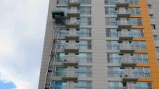 LH, 임대주택 관리업체 선정서 입주민 배제