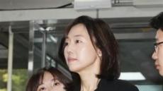 [포토뉴스]82일만에 모습 드러낸 조윤선