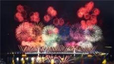 평창 올림픽 불꽃쇼, 부산서 미리볼까?