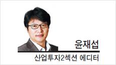 [데스크 칼럼]기약없는 중기부 장관 임명