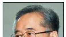 檢 '국정원 정치공작' 추명호 긴급체포