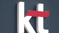 KTㆍ포스코 내부거래 공시의무 위반…4억9950만원 과태료
