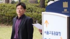 檢, '문성근 명예훼손' 어버이연합 추선희 구속영장 청구