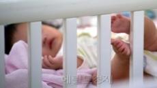 한국 여성 1인당 출산율 1.3명…전세계 평균 2.5명 '절반 수준'