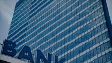은행들 '가산금리' 올려 이자수익 챙겼다