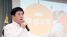'정찬민 무상교복'  내년 전국 첫 선…용인시의회 만장일치 통과
