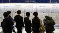 고용지표 소폭 개선…청년 체감실업률은 여전히 냉기