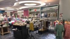 아가방앤컴퍼니, 동남아시아 유아동 시장 확장 나섰다