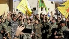 'IS 수도' 락까 3년9개월만에 함락…IS 몰락 가속화