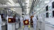 삼성전자 반도체 '또한번 앞서간다'…'8나노 파운드리' 양산 준비 완료