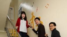 한국애브비, 희귀ㆍ난치성질환 환자 돕기 '애브비 워크' 캠페인 진행
