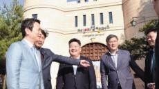 """[닻올린 체인지업캠퍼스] 남경필 """"신개념 창의교육으로 4차 산업혁명 리더 양성"""""""