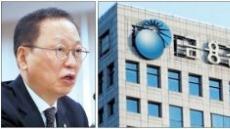 금감원, 은행권 채용시스템 일제점검