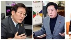 무상교복 '원조와 최초' 전쟁…이재명 정찬민 양기대 열전