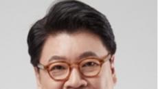 """[2017 국감]장제원 """"경찰공무원 징계 경위가 최다"""""""