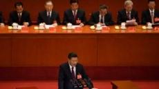 """3시간반 연설한 시진핑 """"2050년 세계 지도국 되겠다"""""""