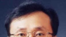 신임 헌법재판관에 유남석 지명…법원 내 헌법 전문가 손꼽혀