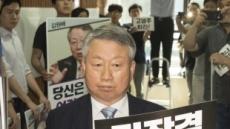 """한국당, MBC 대주주 김원배 사의에 """"방송장악 시나리오대로 진행"""""""