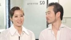 '불후'가 맺어준 박기영ㆍ한걸음 결혼