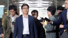 '박근혜 정부 관제데모' 실무자 허현준 前 행정관 구속