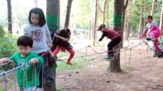 숲에서 만나는 소소한 예술, 21일 양재시민의 숲 가을축제