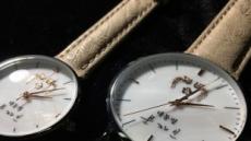 '문재인 시계' 평창올림픽 입장권 사면 살수 있다?