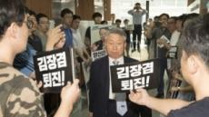 'MBC 사태' 해결 물꼬 트였다…김원배 이사도 사의 표명